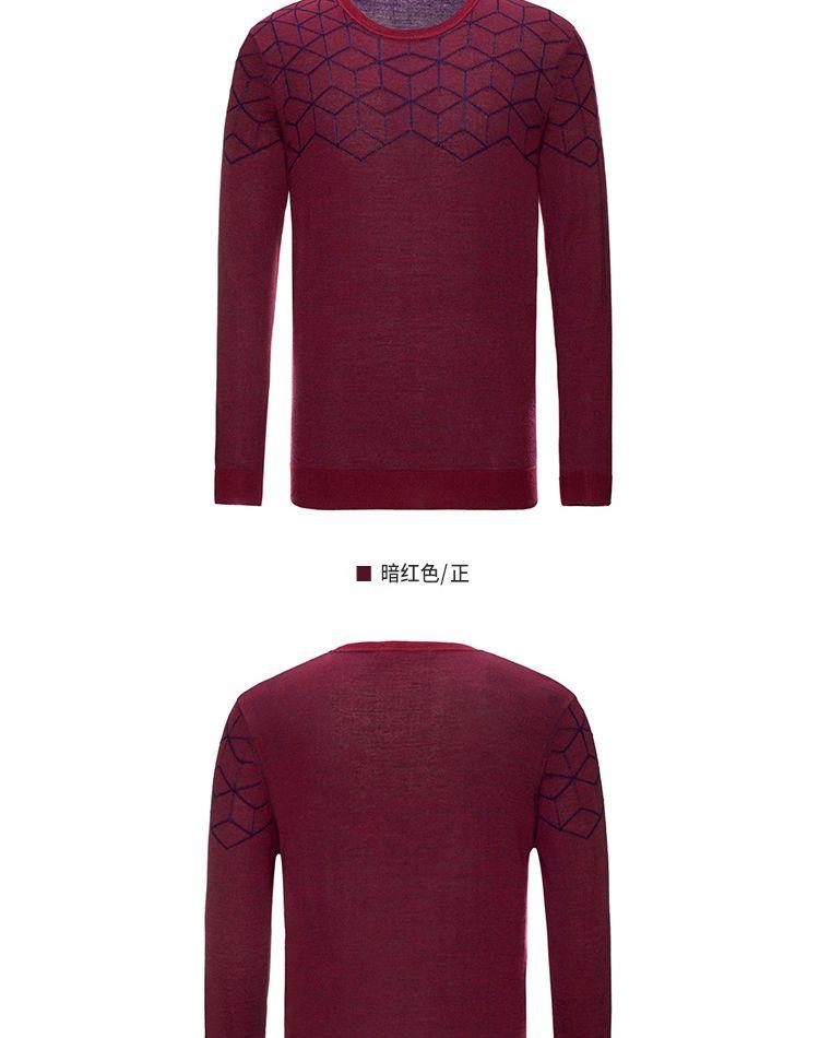 osa暗红色轻奢欧式休闲色织印花圆领针织衫s216c1400
