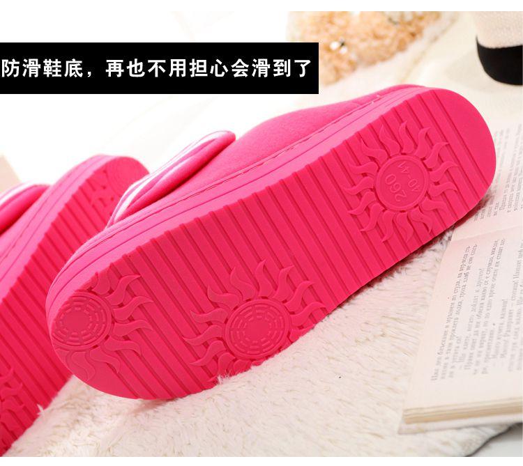 长拖针织棉鞋(黑色)