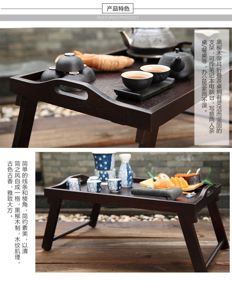 日式黑柳木折叠茶桌床上电脑桌