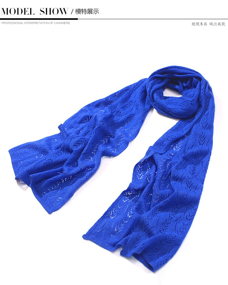 女蓝山羊绒镂空针织围巾