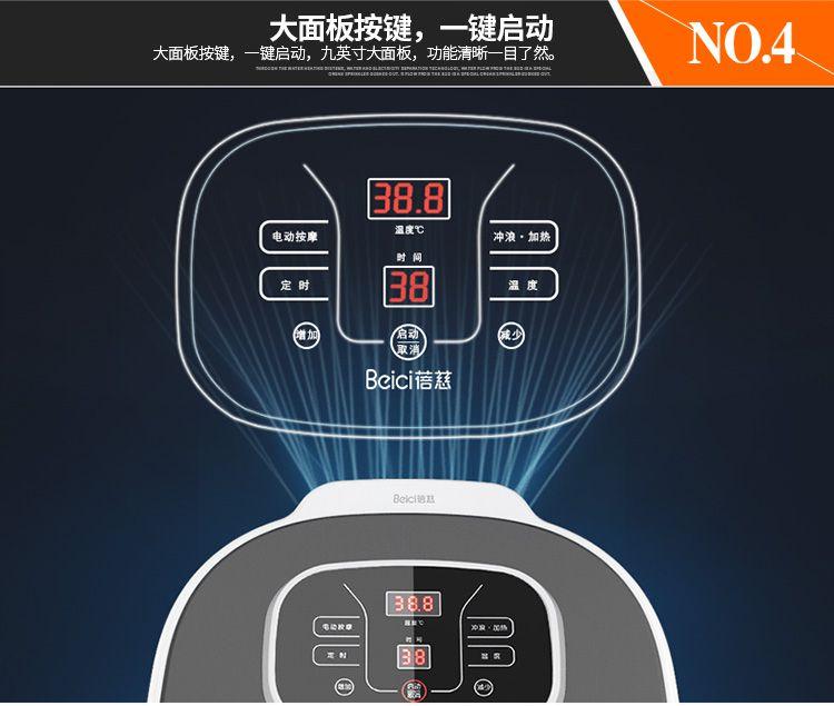 内桶深度: 200-300mm(约至小腿) 3c款式: 连体结构 控制方式: 微电脑