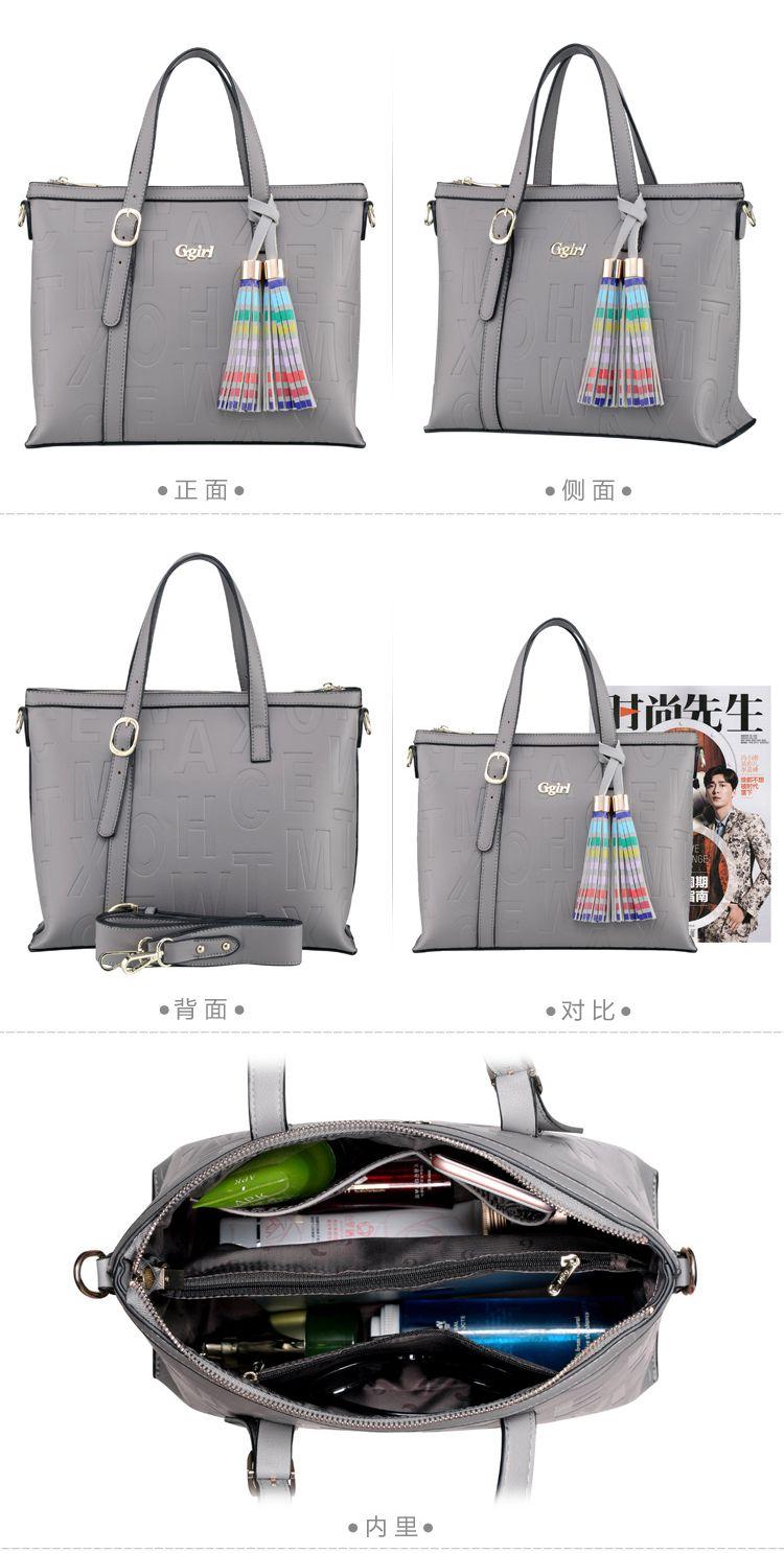 包 包包 挎包手袋 女包 设计 矢量 矢量图 手提包 素材 750_1486 竖版