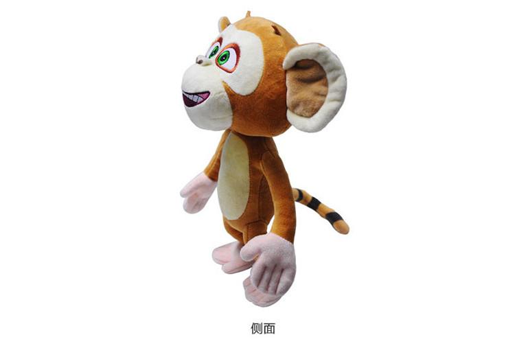 熊出没动画片吉吉国王仿真毛绒玩具 36厘米玩偶公仔