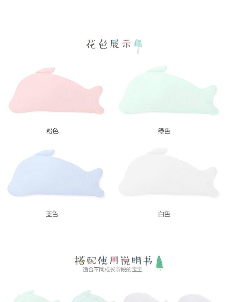 婴儿枕头 新生儿童成长护颈枕 卡通枕桃粉