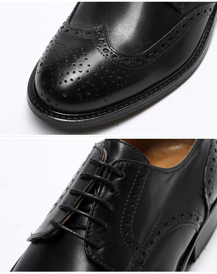 男士布洛克花纹绑带皮鞋黑色