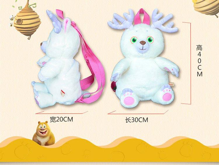 熊出没雪岭熊风小雪熊毛绒公仔 小团子双肩卡通毛绒背包小雪熊毛绒