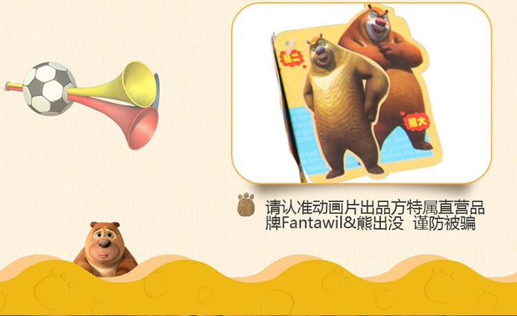 熊出没小雪熊团子毛绒卡通多功能公仔坐垫 办公室抱枕