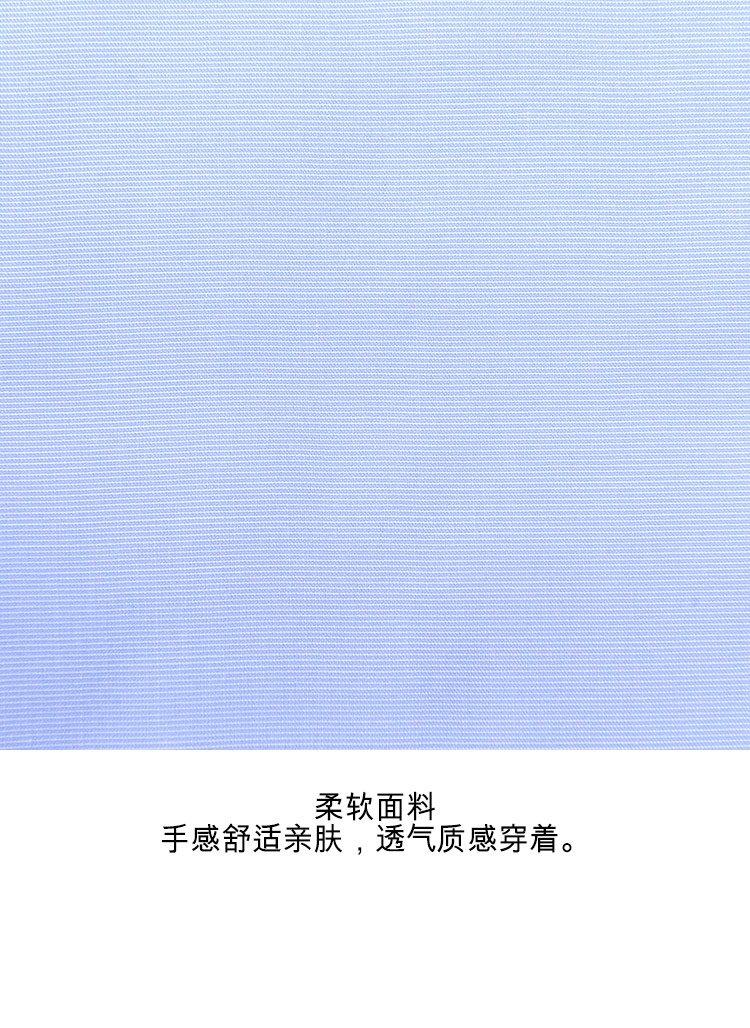 商务风格纯色图片素材
