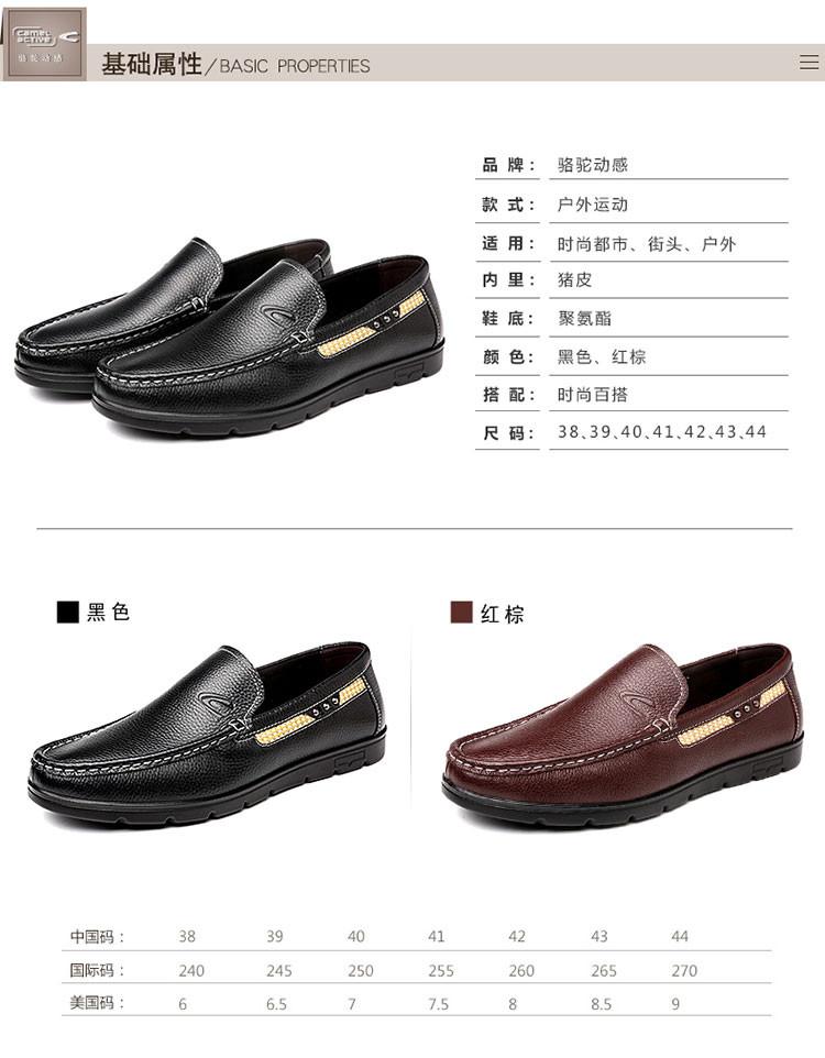 17新款 简约时尚 牛皮户外驾车休闲鞋