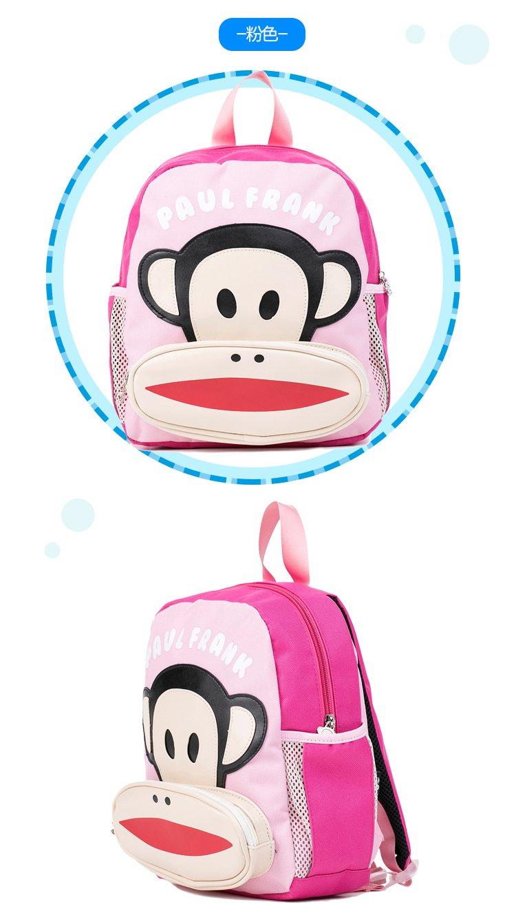 幼儿园女童粉色小可爱儿童包