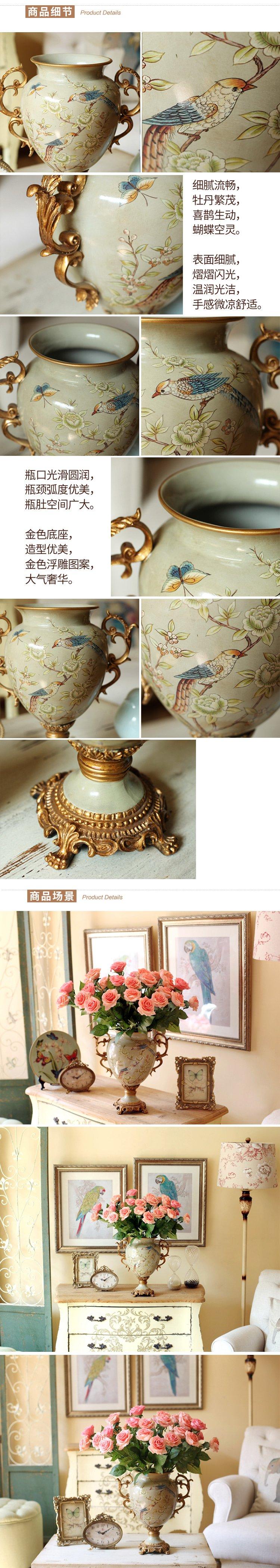 欧式宫廷风卡罗尔花鸟高脚陶瓷大花瓶