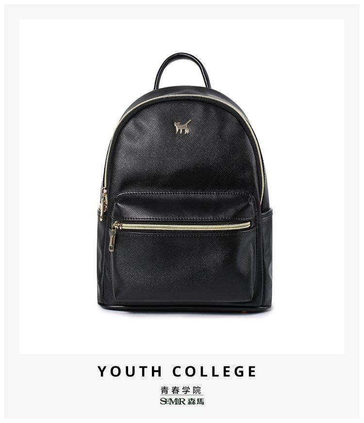 包 包包 背包 挎包手袋 女包 手提包 书包 双肩 750_873