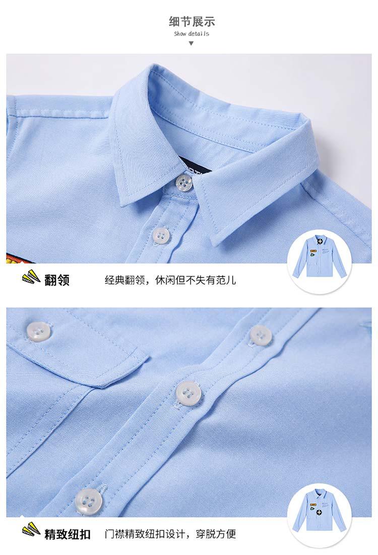 男童浅蓝色衬衫 商品分类: 男童衬衫 产地: 中国 材质: 面料成分:55.