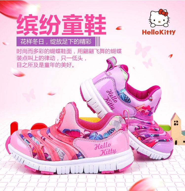 小童时尚可爱休闲鞋粉红