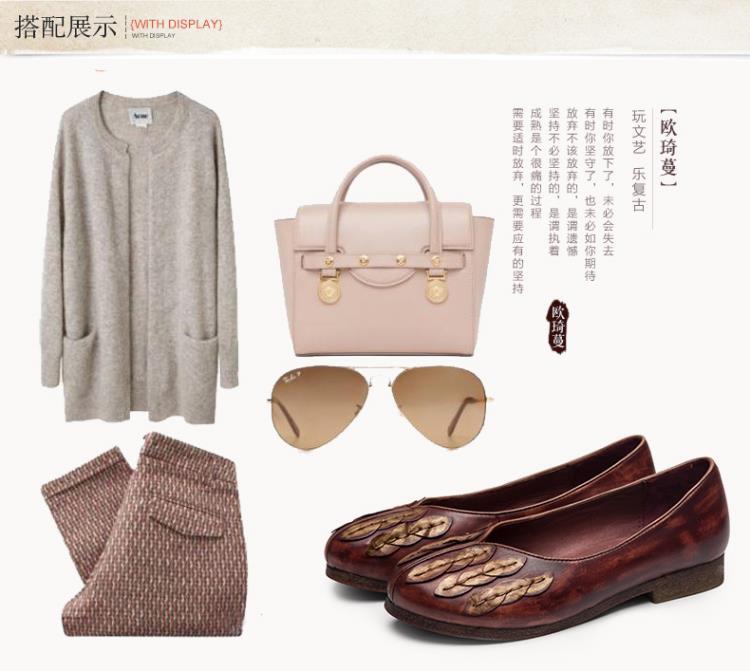 叶子包包的织法和款式