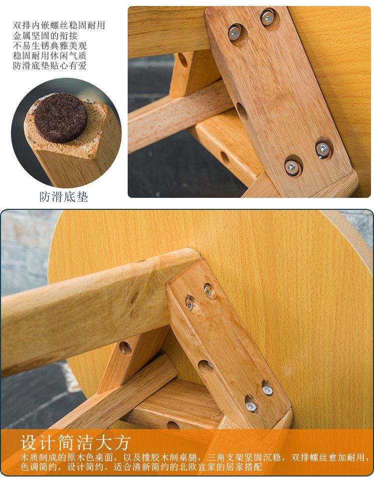 木质原木色三角小茶几