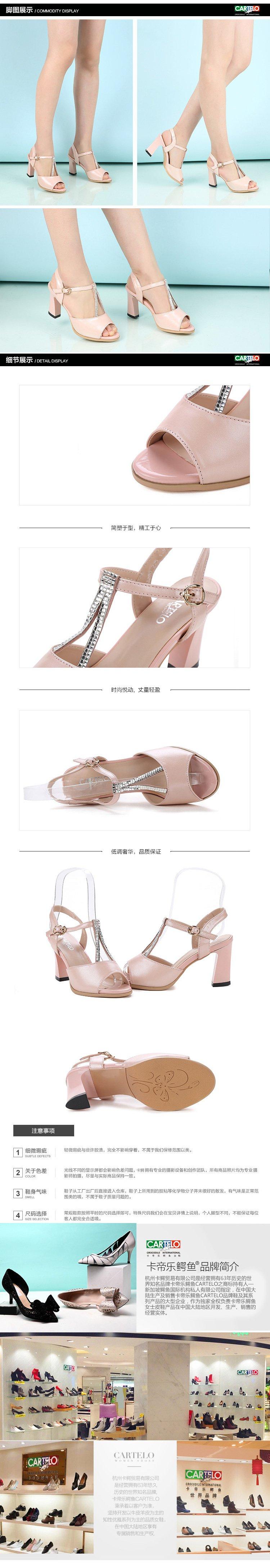 牛皮t字结构烫钻公主风高跟凉鞋
