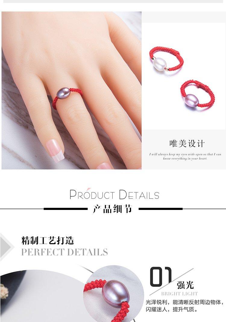 幸运红绳珍珠戒指附证书