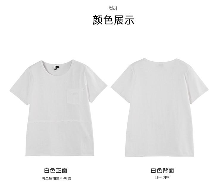 白色百搭纯色破洞贴布短袖t恤