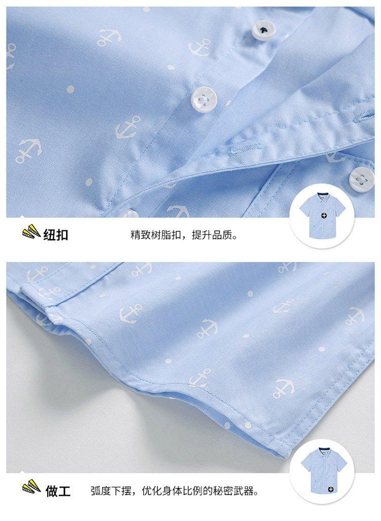 男童衬衫浅蓝色 商品分类: 男童衬衫 产地: 中国 材质: 面料成分:主