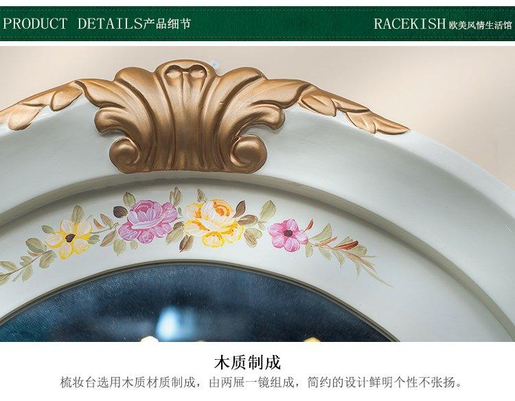 木质雕刻彩绘梳妆台 商品分类: 梳妆台凳穿衣镜 产地: 中国 材质