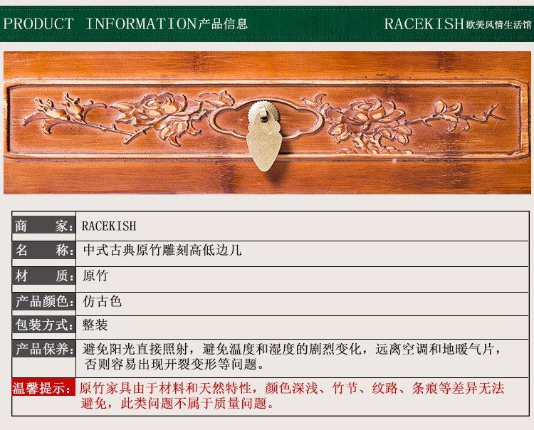 中式古典原竹雕刻高低架