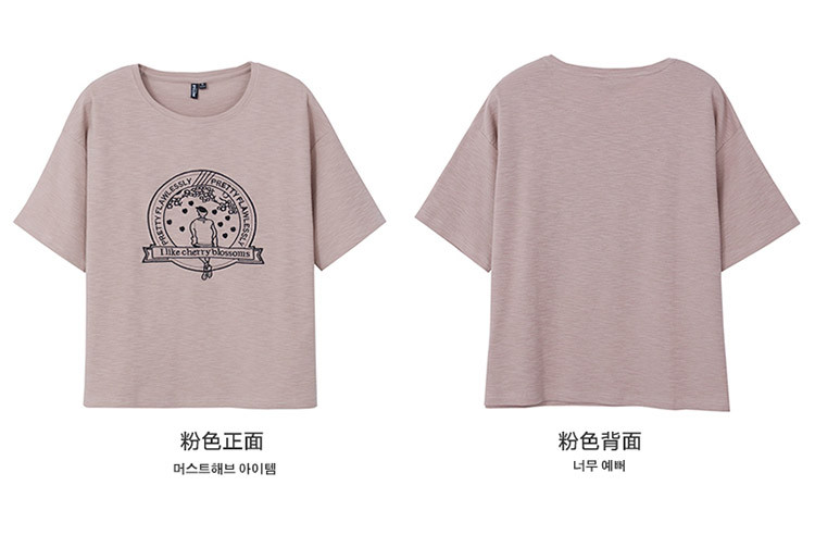宽松韩风刺绣图案粉色短袖t恤