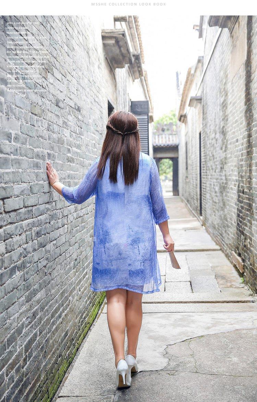 民族风扎染印花开衫外套天蓝