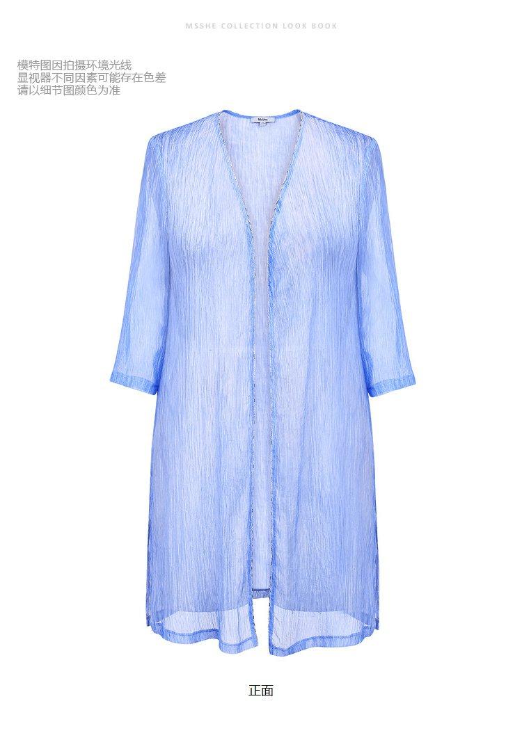 民族风扎染印花开衫外套蓝紫