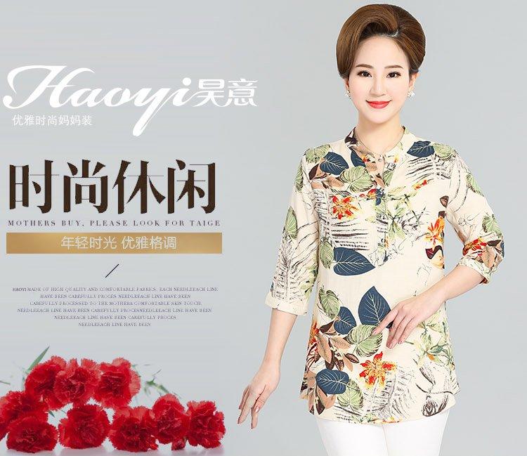 女款中国风风景印花棉衬衫