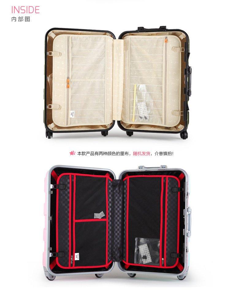 铂铜铝框拼色锁扣行李箱24寸前米后粉