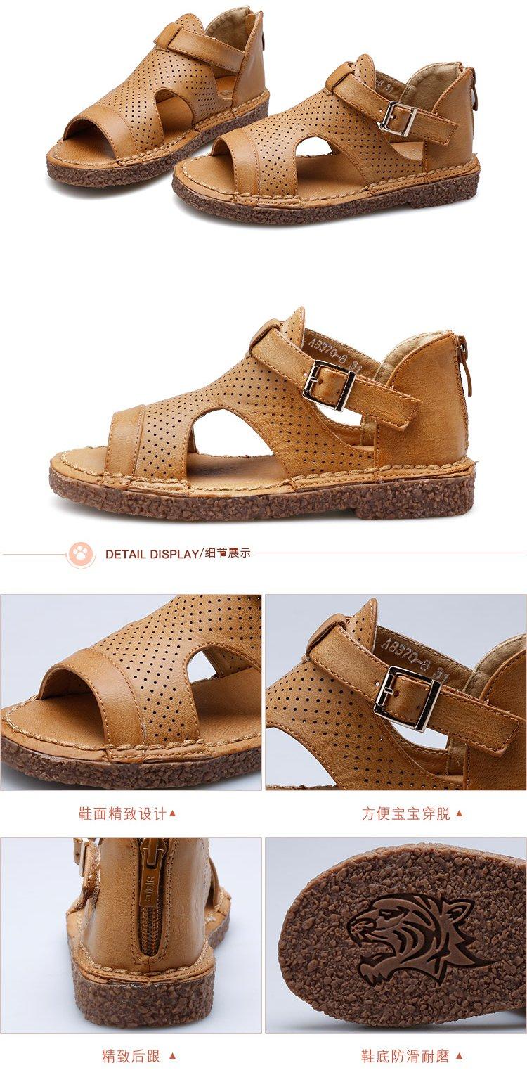 大童激光花纹舒适潮流凉鞋棕色