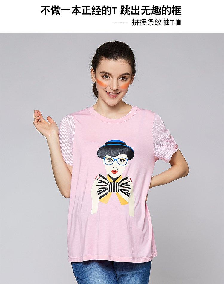 可爱印花拼接条纹短袖t恤