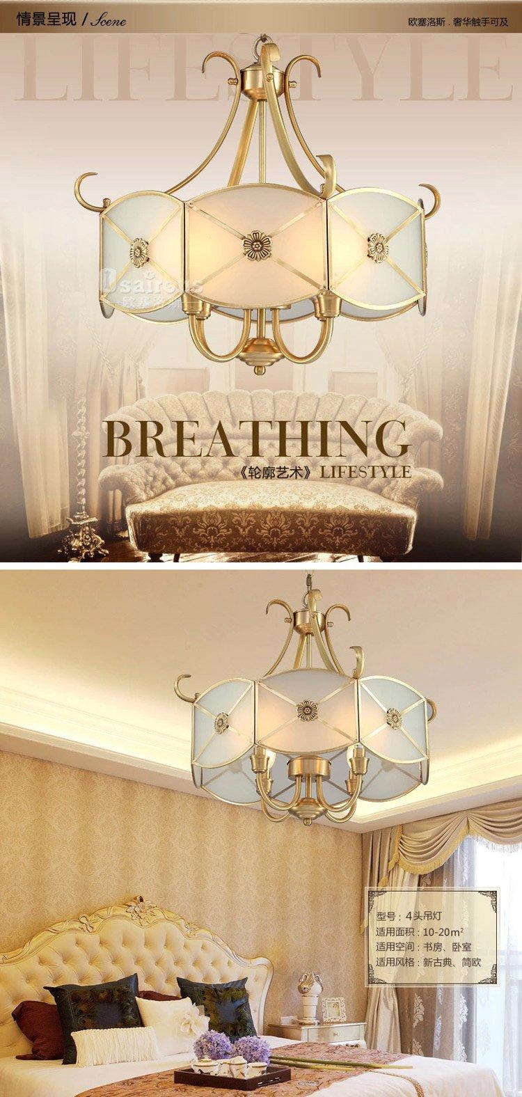 美式欧式 4头 全铜餐厅吊灯 简约欧式餐厅书房卧室全铜吊灯