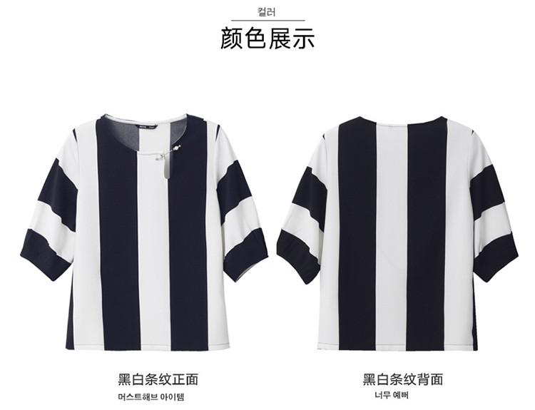 条纹撞色宽松五分袖雪纺衫黑白条纹