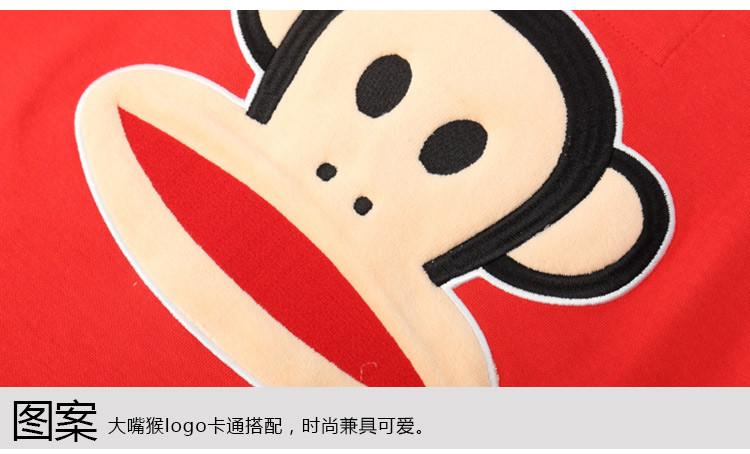 logo 标识 标志 设计 矢量 矢量图 素材 图标 750_454