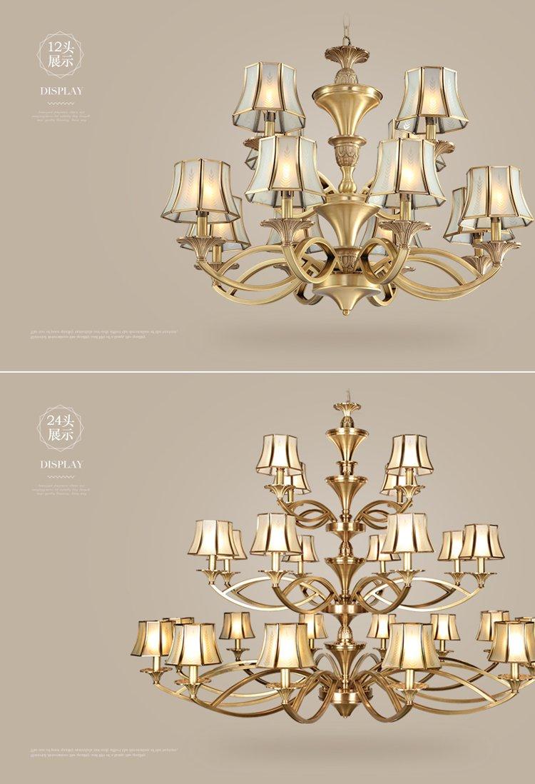 灯饰专场直发货 美式欧式 10头 客厅吊灯 复古美式铜灯乡村大气简约