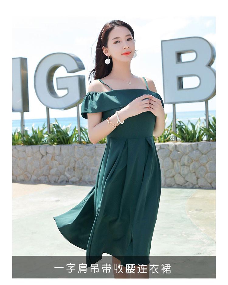 一字肩吊带收腰连衣裙绿色