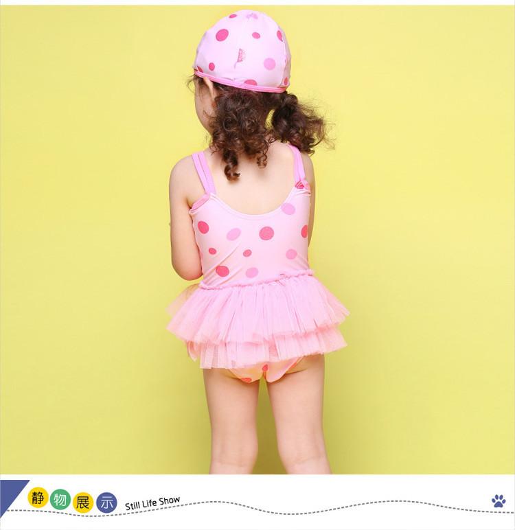 可爱小公主 女款时尚波点连体纱裙泳衣粉色