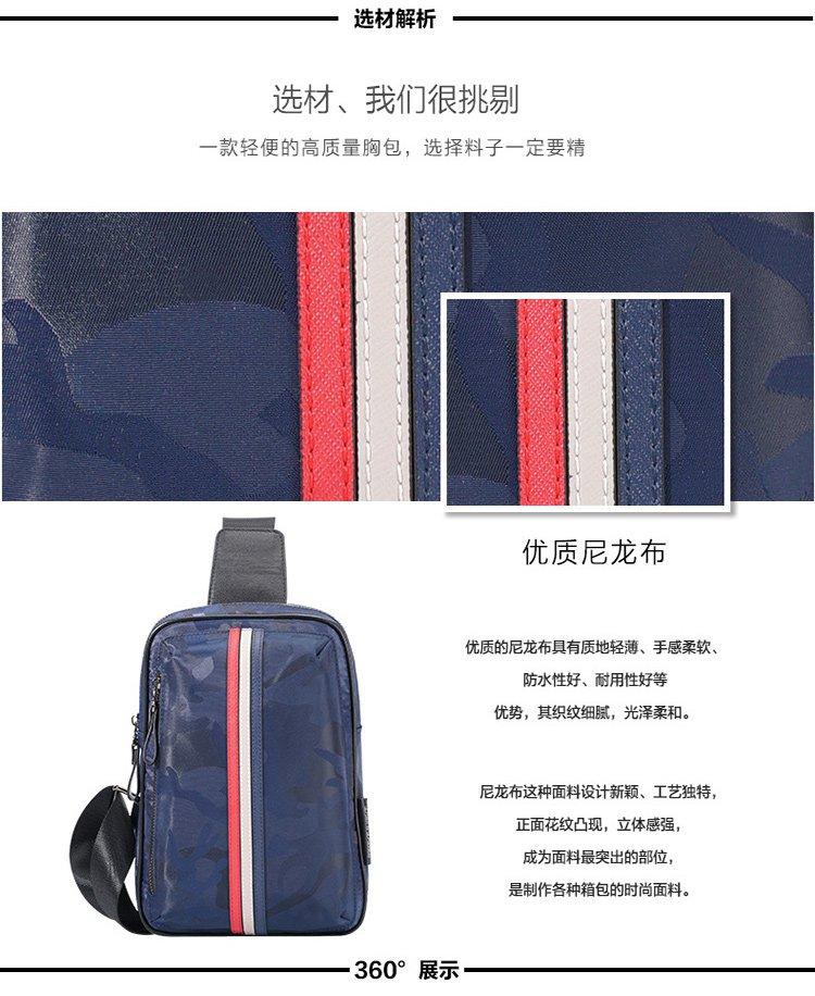 新品欧美时尚潮流男士胸包蓝色
