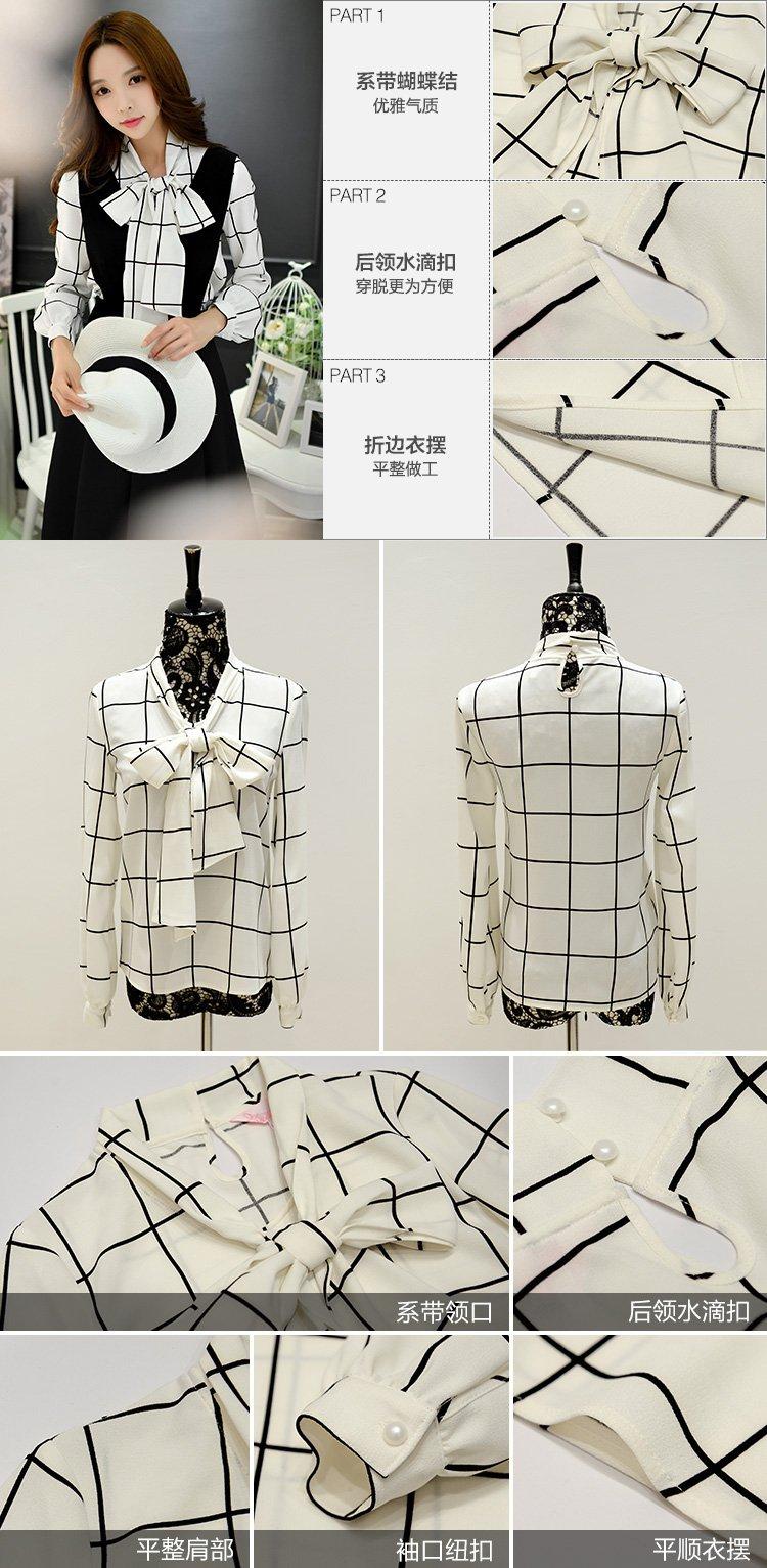 黑白色条格撞色格纹系蝴蝶结衬衫