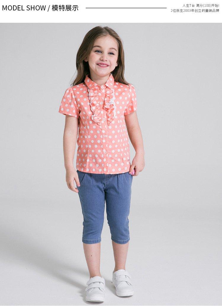 夏季童装短袖衬衣 女童波点荷叶边衬衫