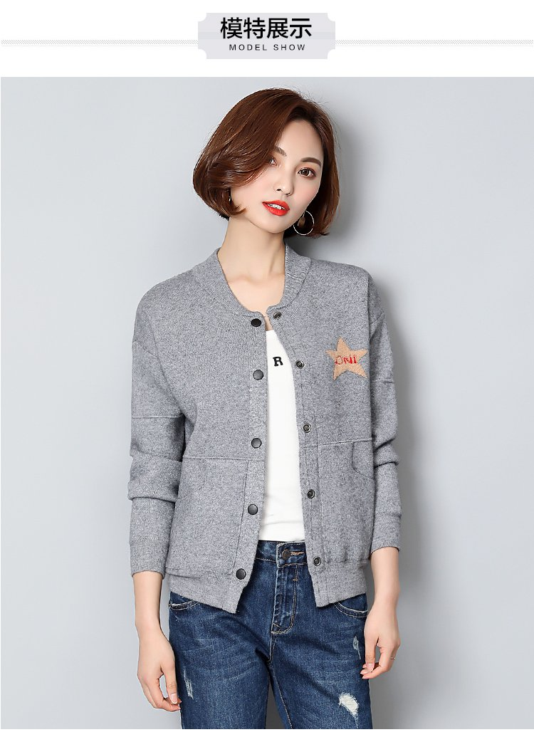 圆领针织外套开衫灰色