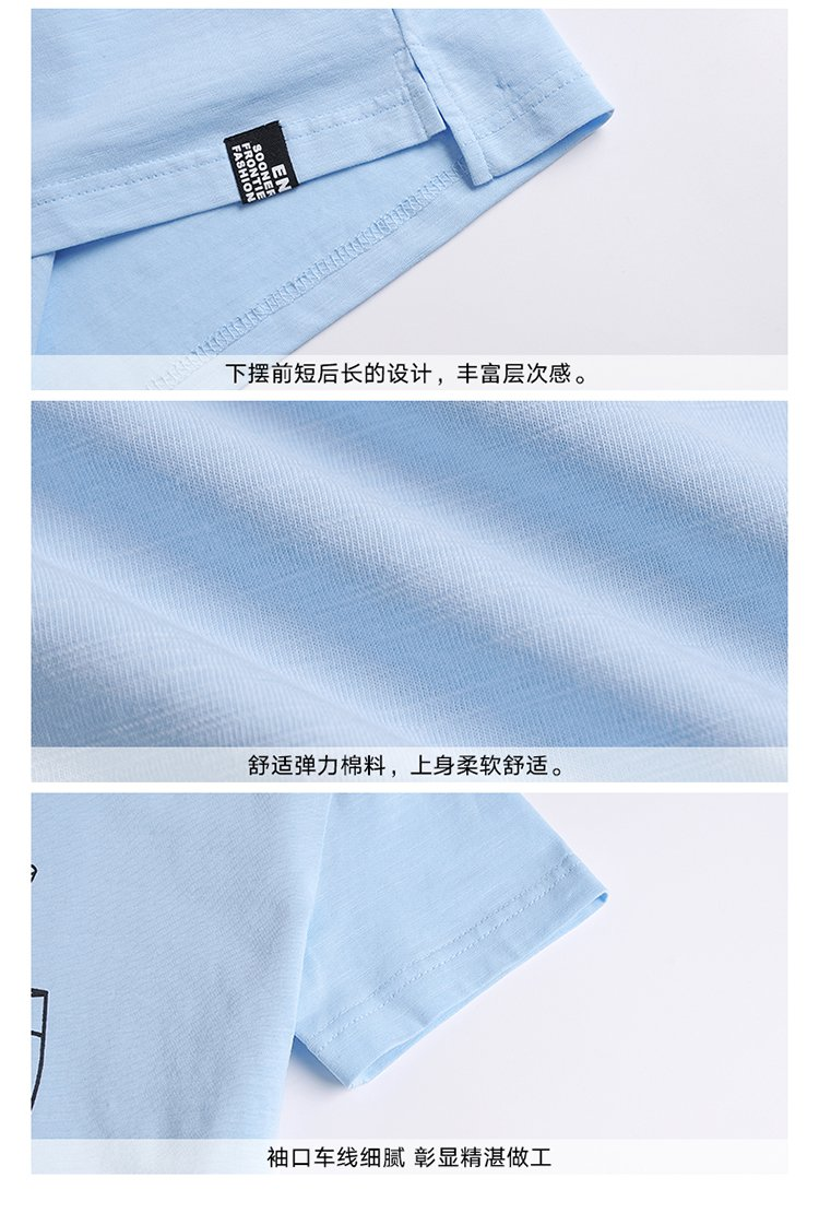 男童t恤浅蓝色 商品分类: 男童t恤/polo衫 产地: 中国 材质: 面料