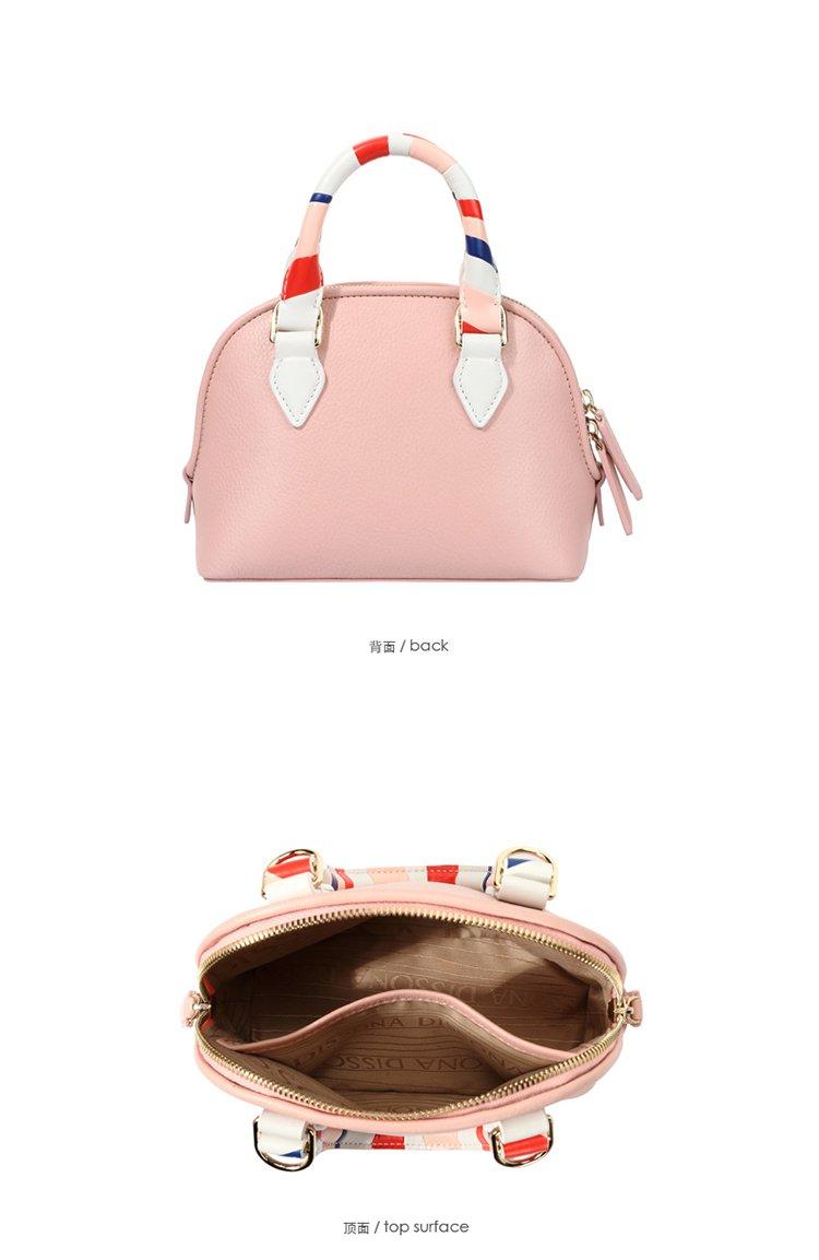 迪桑娜2017新款牛皮革时尚手提包浅粉红