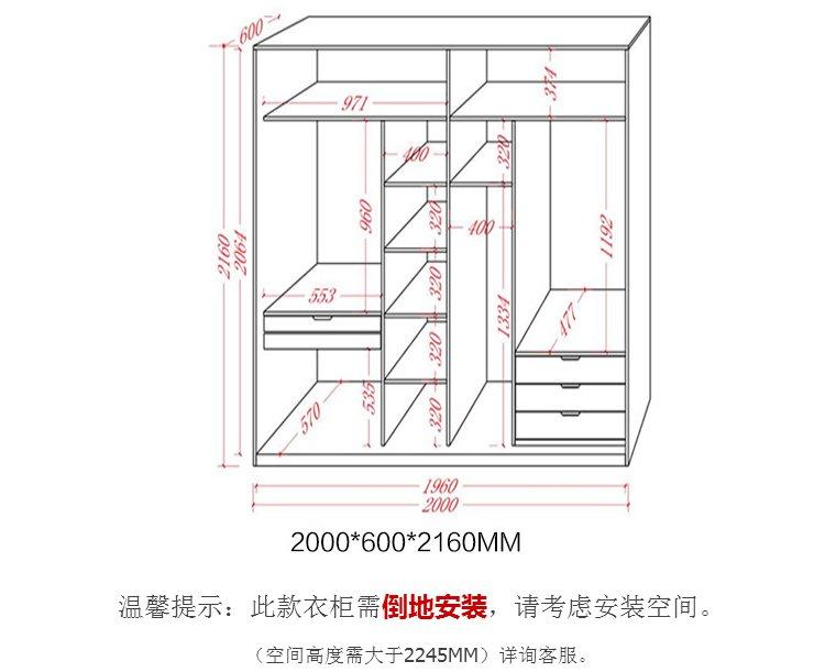 简约卧室 大容量移门储物衣柜衣橱2.0米