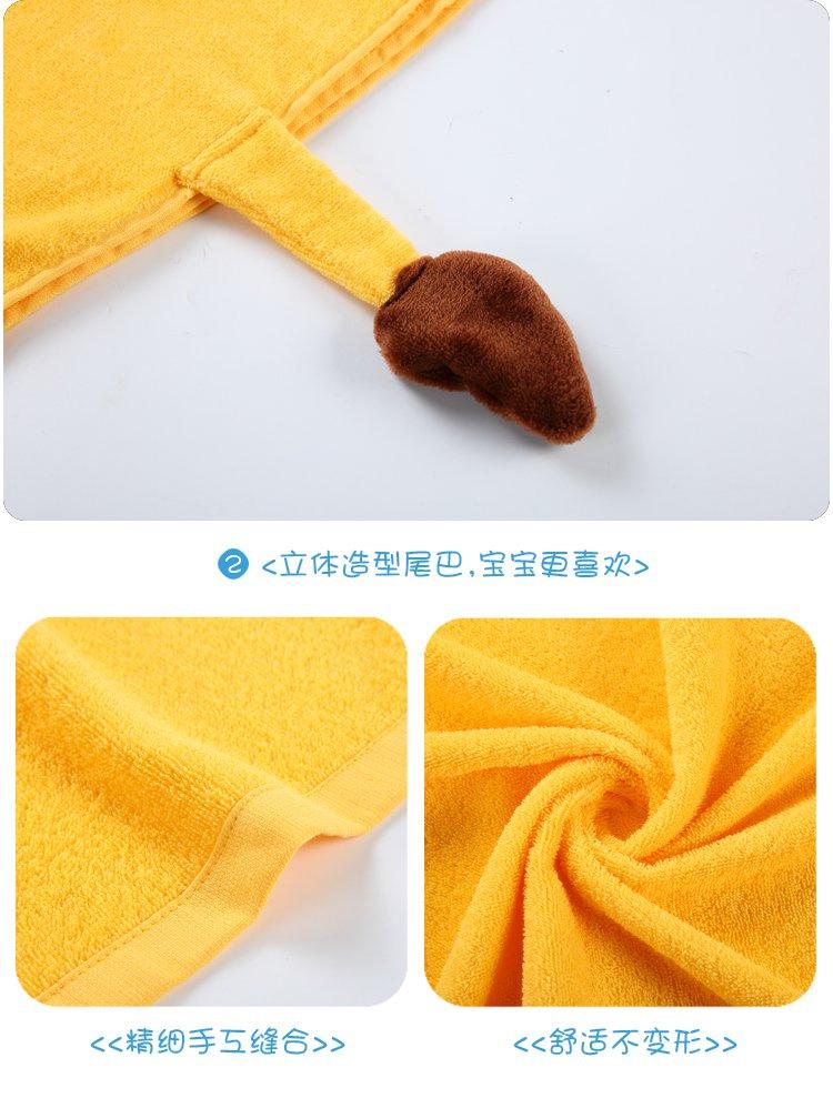 男女童卡通动物浴袍浴巾 黄色狮子