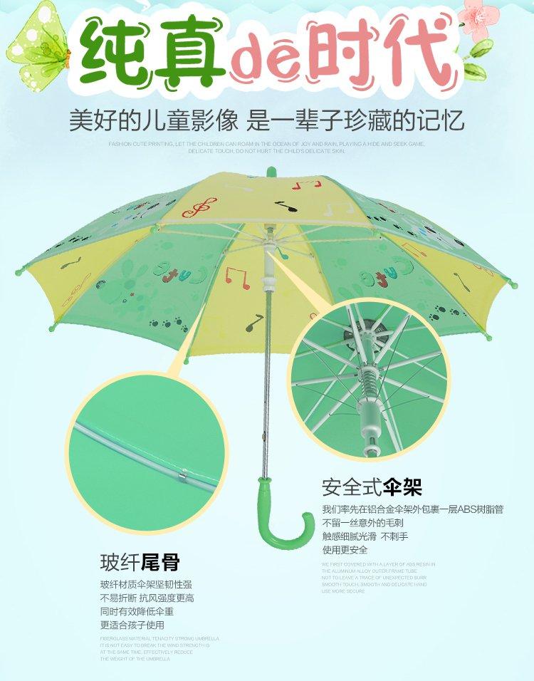 天堂伞 新品可爱卡通印花儿童直柄伞雨伞(童心飞扬 童7)