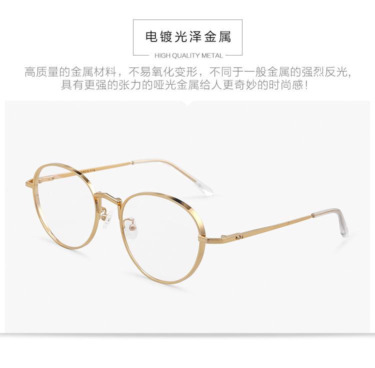 帕森金属大框眼镜架男女复古圆框潮眼镜框金色