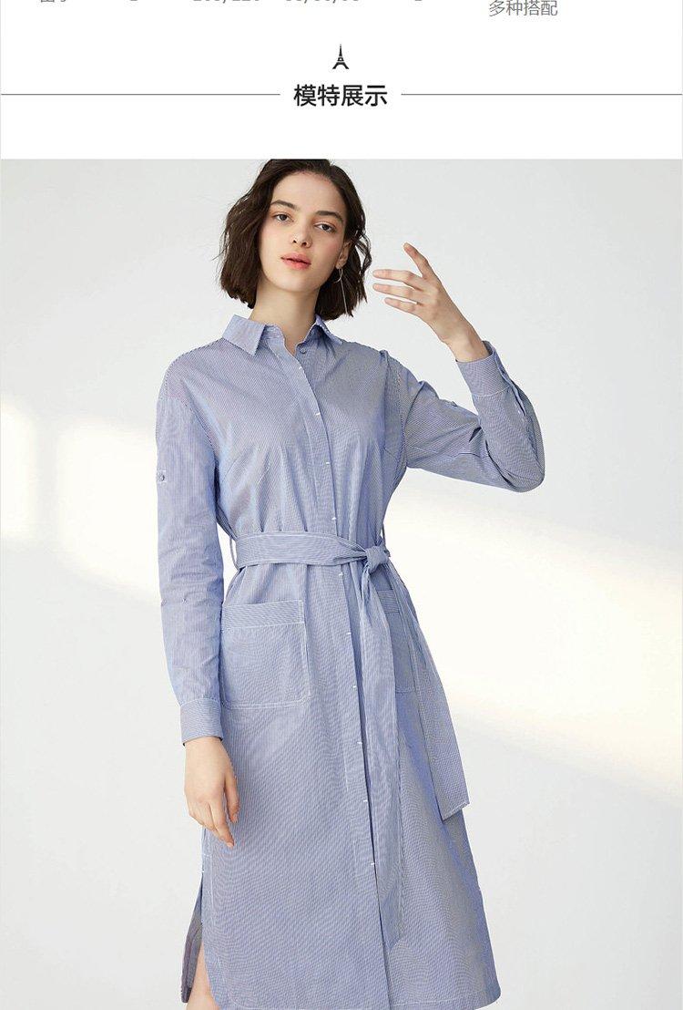 长袖条纹衬衫连衣裙浅蓝图片